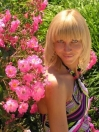 Single Russian woman Kristina