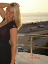 Single Russian woman Irisha