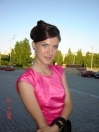 Single Russian woman mariya
